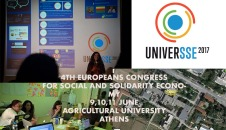 universse2017congress